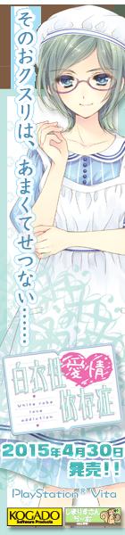 140x600_itsuki