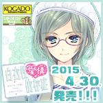 150x150_itsuki