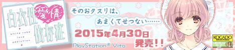 468x100_asuka