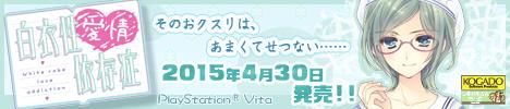 468x100_itsuki