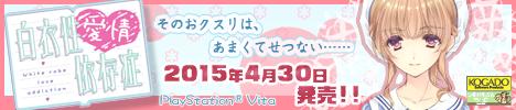 468x100_sakuya