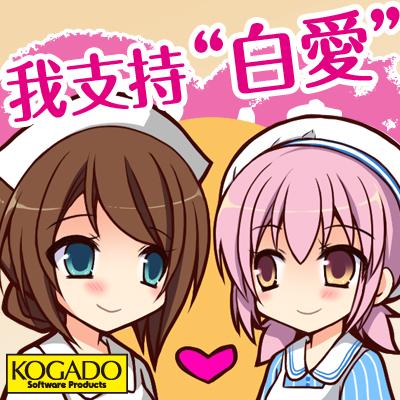 asuka_and_kaede
